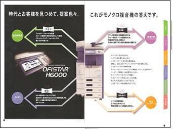 H60イントロ.JPG