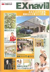 四国ナビ表紙.PNG