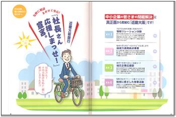 近畿大阪3-4.PNG