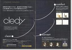 CLEDYイントロ1 k.JPG