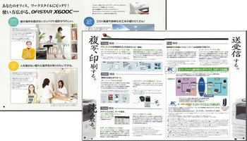 x600 3-4.jpg